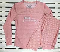 Женский комплект со штанами EGO размер S,M,L,XL