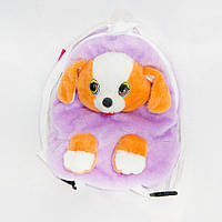 Рюкзак детский Собака сиреневый