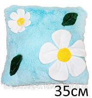 Подушка плюшевая Ромашка голубая 35 см