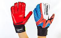 Перчатки вратарские юниорские REUSCH (FB-853B-2), фото 1