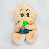 Мягкая плюшевая детская игрушка Ребенок 26 см