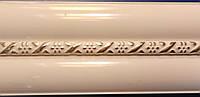 Карниз алюминиевый с молдингом широкий 2,0 м, белый