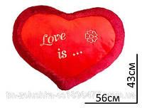 Мягкая игрушка Сердце Валентинка 56*43 День Святого Валентина подарок Love is