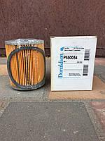 Фільтр паливний P550054