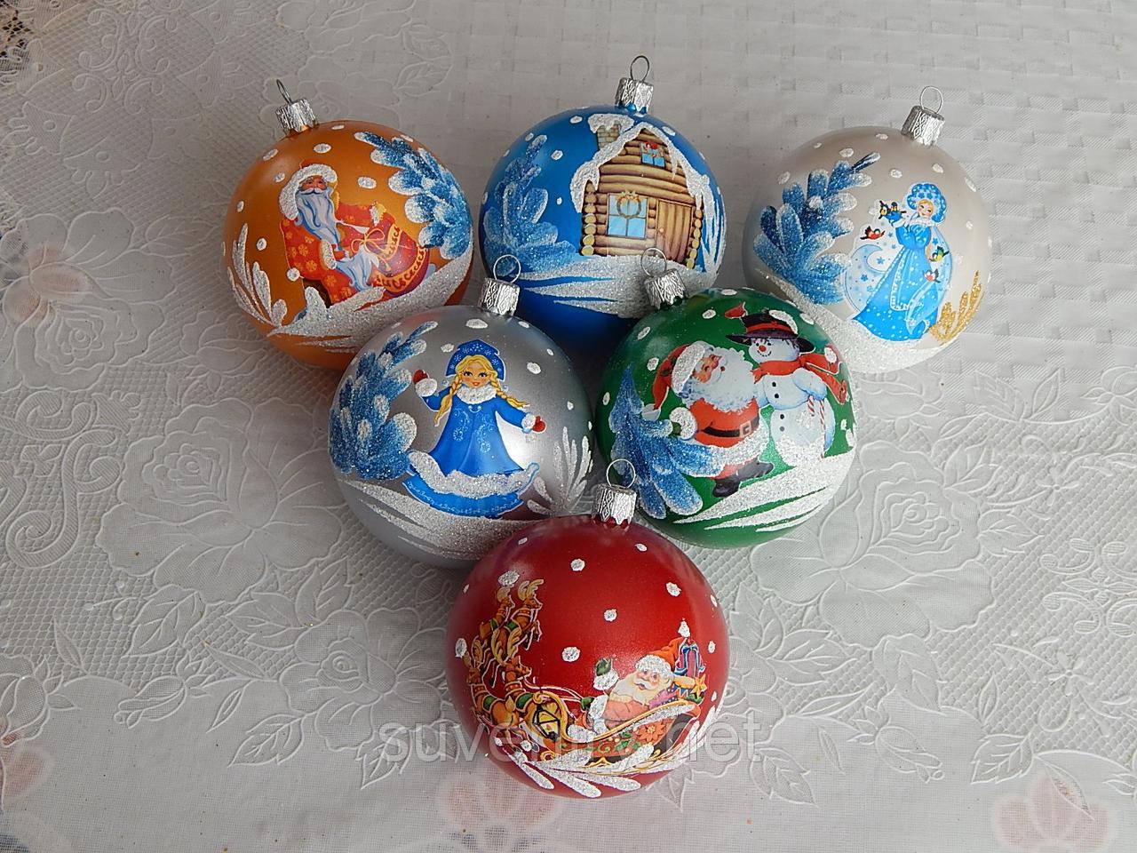 Новогодняя игрушка шар на елку 8см