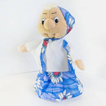 Кукла игрушка рукавичка Бабка (кукольный театр) 28 см