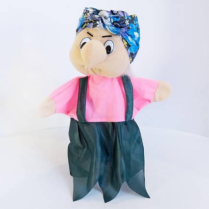 Мягкая кукла рукавичка Баба Яга (кукольный театр) 31 см