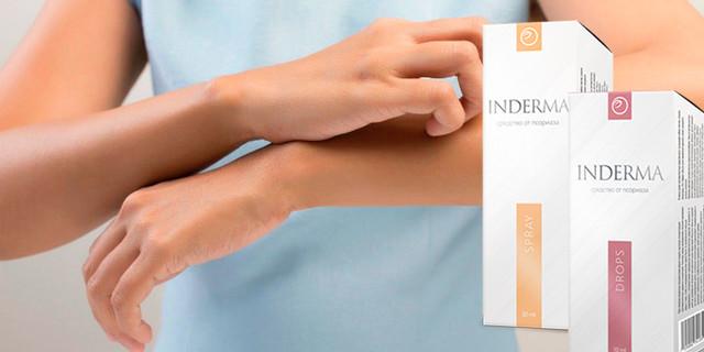 Картинки по запросу INDERMA