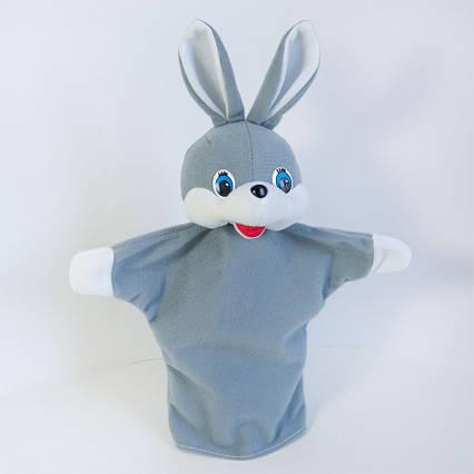 Кукла на руку Заяц рукавичка (кукольный театр) 32 см