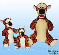 Мягкая игрушка Тигра маленький Тигр 35 см