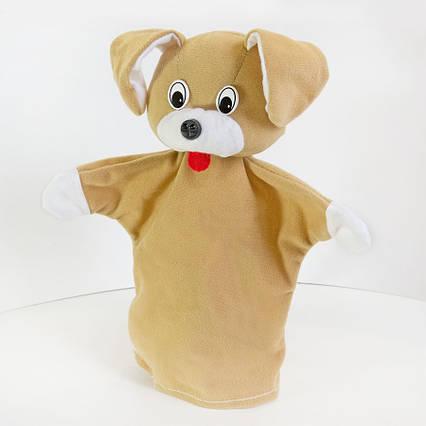 Кукла игрушка рукавичка Собака (кукольный театр) 27 см