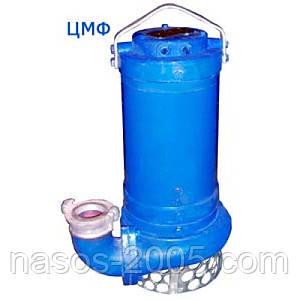 Насос ЦМФ 350-25 канализационный, фекальный