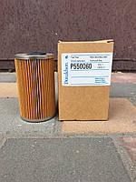Фільтр паливний P550060