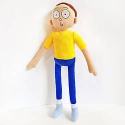 Мягкая игрушка Морти Смит 30 см (Рик и Морти)