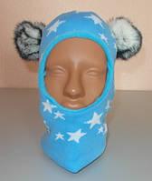 Детская шапка-шлем зимняя