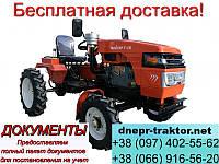 Мототрактор Файтер Т-18 ( 18 л.с.) + почвофреза 1,4 м + плуг