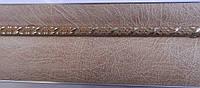Карниз алюминиевый с молдингом широкий 3,0 м, светлая кожа