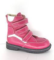 Детские ортопедические ботинки зимние Ecoby (Экоби)