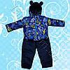 Качественный демисезонный костюм для мальчиков Yki (9-24 мес)
