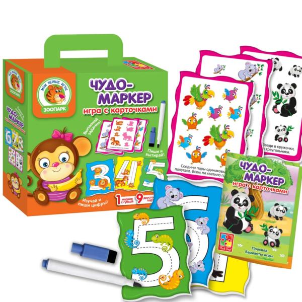 Гра з картками Vladi Toys Диво-маркер Зоопарк (Укр) (VT2100-11)