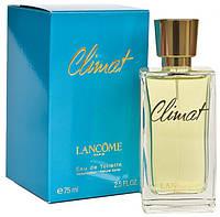 Lancome Climat наливная парфюмерия духи на разлив
