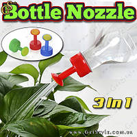 "Насадка-лейка - ""Bottle Nozzle"" - 3 шт."
