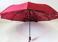 "Зонт полуавтомат женский ""Звездная карта"" на 9 спиц ""Flagman"" F-848"