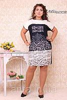 Платье батал узор