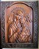 Кресты иконы, фото 4
