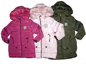 Зимові куртки , пальта, парки для дівчаток ОПТ