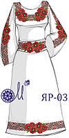 Заготовка платья под вышивку бисером №ЯР-03