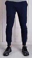 Спортивные осенние мужские штаны синие