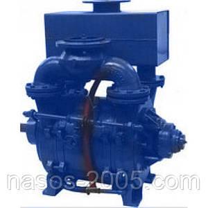 Насос SZO 200 вакуумный водокольцевой насос 200-SZO (аналог ВВН1-25)