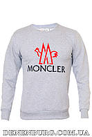 Свитер мужской MONCLER M17-10 серый; тёмно-серый