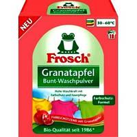 Порошок для стирки цветного белья с экстрактом Граната Frosch Granatapfel 1.35 кг