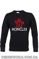 Свитер мужской MONCLER M17-10 тёмно-синий; чёрный