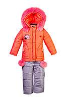 Детский теплый зимний комбинезон на девочку оранжевый