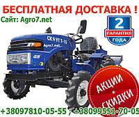 Мототрактор Garden Scout T15