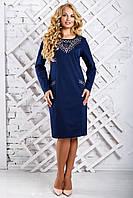Женское cтильное платье темно-синего цвета с утонченной перфорацией 2337 размер 52-58 / большие размеры