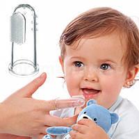 Детский силиконовый массажер для десен и зубок, 1шт