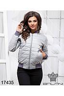 Куртка женская короткая (42-46), доставка по Украине