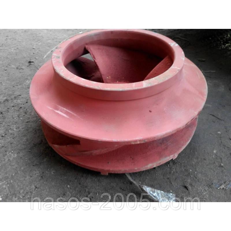 Рабочее колесо насоса СМ 100-65-250 Рыбницкий насосный завод