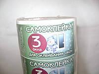 Самоклейка для оклеивания 3 окон (упаковка 6 шт)