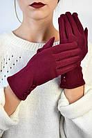 Женские перчатки трикотажные Баноффи марсала размер 8,5