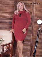 Женское трикотажное платье прилегающего силуэта цвет терракот размер 50-60 / большие размеры