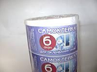 Самоклейка для оклеивания 6 окон (упаковка 6 шт)