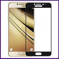 Защитное стекло 3D на весь экран для смартфона Samsung A510 (BLACK)