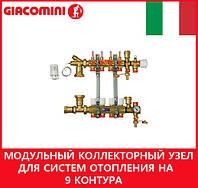 Giacomini Модульный коллекторный узел для систем отопления на 9 контура R60