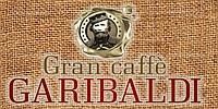 купить кофе garibaldi