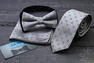 Комплект галстук, бабочка, платок паше I&M (0202002) серый